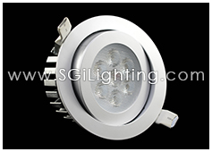 Image of SGi's LED Downlight - 7 Watt Swivel Light